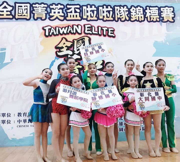 員林漢心舞團勇奪今年全國學生舞蹈比賽的現代舞、古典舞、民俗舞三冠王。照片/游月說提供