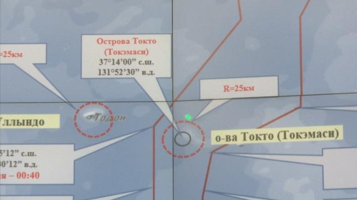 南韓23日指控俄羅斯A-50空中預警機兩度侵入日韓兩國存有主權爭議的獨島(日本稱竹島)「領空」。俄羅斯遠程航空軍司令科比拉許中將在電視聲明公布航跡圖,稱俄軍軍機與爭議島嶼始終保持25公里以上的距離。法新