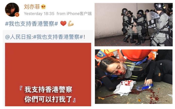 劉亦菲的微博轉發《人民日報》的「我支持香港警察,你們可以打我了」貼圖,推特網友則貼出港警對女性濫用武力的照片,批評劉亦菲的立場背離花木蘭的女性主義精神。圖擷自微博、推特