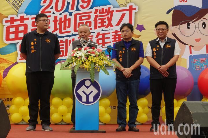苗栗縣長徐耀昌(左二)今說,他任內4年半期間,加起來有超過8千億的招商引資。記者劉星君/攝影