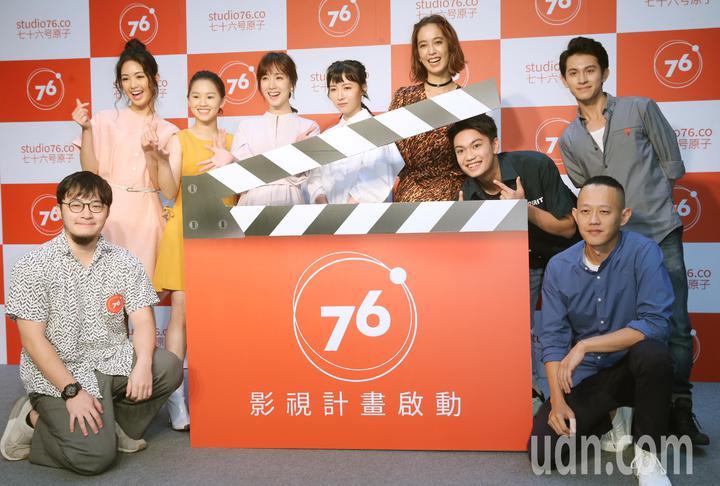 「76号恐怖書店」,雷嘉納(後排左起)、盧以恩、小薰、饒星星、陳庭妮、劉子銓、林暉閔及二位導演。記者曾學仁/攝影