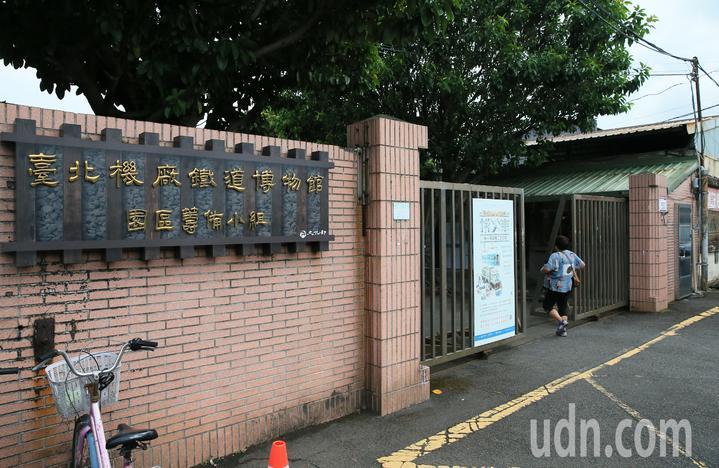台北機廠將變身國家鐵道博物館。記者潘俊宏/攝影