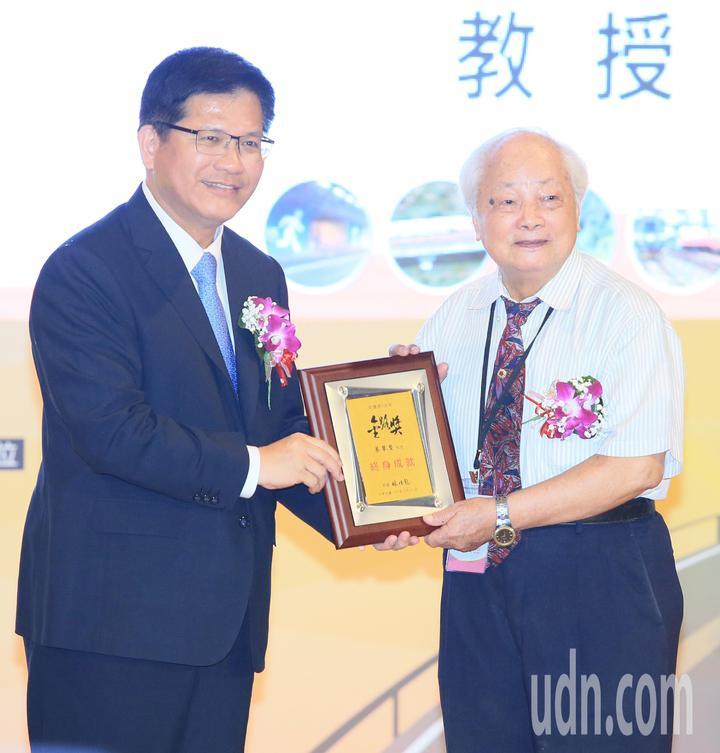 交通部長林佳龍(左)頒發終身成就獎給成大教授蔡攀鰲(右)。記者潘俊宏/攝影