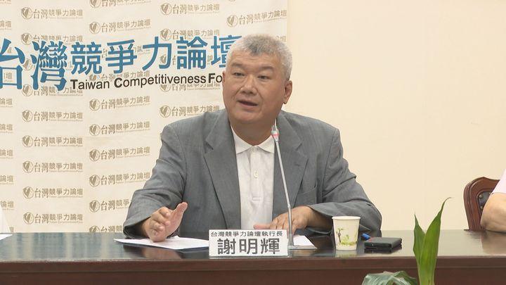 台灣競爭力論壇學會今天公布最新民調,若2020蔡韓柯三腳督,韓國瑜以32.6%支持度,領先蔡英文的32%及柯文哲的19.8%。記者顏凱勗/攝影