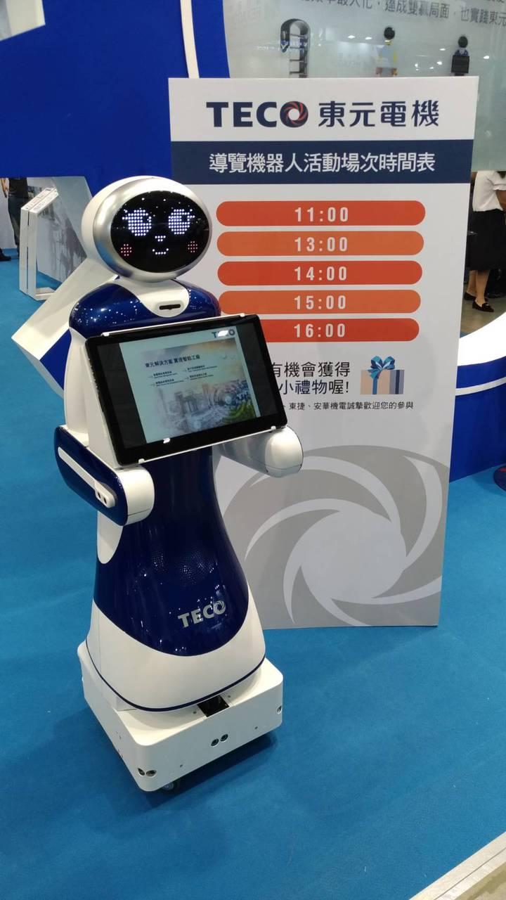 東元推出導覽機器人,可在企業展示室、博物館、展覽會場等多方面用途,正跟多家業者洽談應用。記者張義宮/攝影