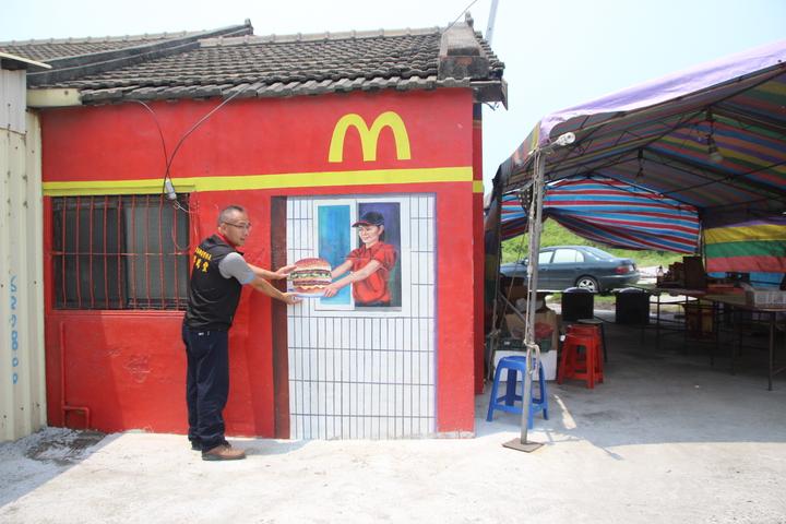彰化芳苑鄉漢寶村的可愛小屋,顯示居民的渴望。記者林敬家/攝影