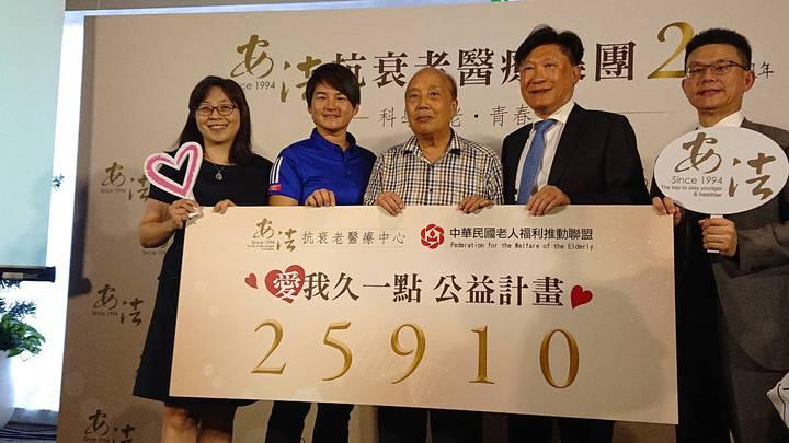 中華民國老人福利推動聯盟與今年創辦25周年的安法抗衰老醫療集團,攜手發起「25910愛我久一點公益專案」,邀請高爾夫球后曾雅妮(左二)合作拍攝公益影片,宣導防失智知識。記者陳婕翎/攝影