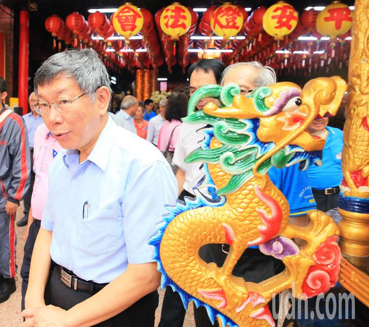 台北市長柯文哲參加中元普渡祈安祭典。記者潘俊宏/攝影