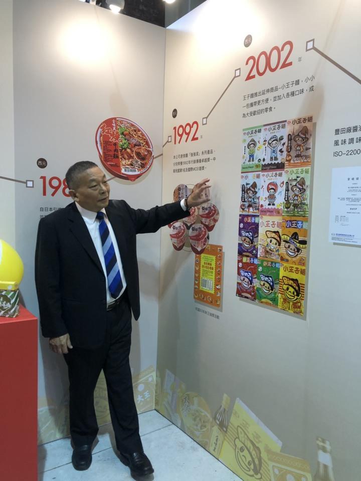 味王董座陳清福指出,未來味王將有三大支柱,就是台灣、越南、泰國。記者陳美玲/攝影