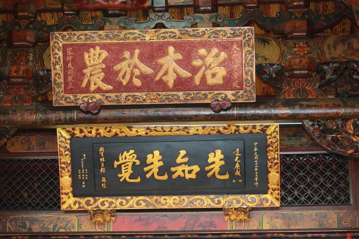 韓國瑜轉回頭指高掛「先知先覺」道光年間的牌匾說成是「墓碑」,一時之間未查覺口誤。記者黃義書/攝影
