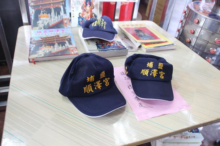 埔鹽鄉「順澤宮」提供幸運帽供民眾拍照。記者林敬家/攝影