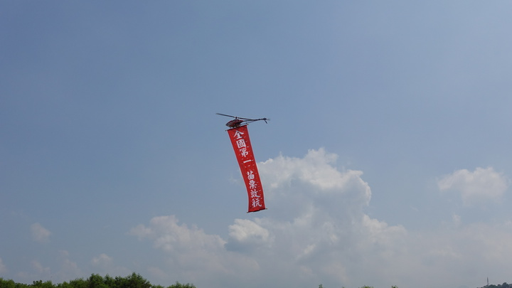 全台首座「遙控無人機術科測驗場地」,今在苗栗縣後龍溪畔正式啟用。記者劉星君/攝影