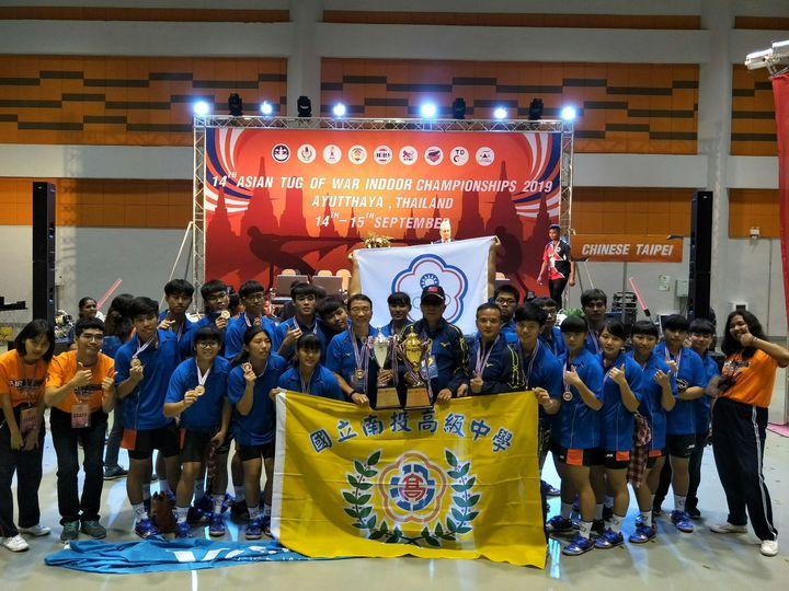 南投縣南投高中拔河隊遠赴泰國參加「亞洲盃拔河錦標賽」,今傳來捷報,代表台灣「拔回」2座冠軍。圖/南投高中提供
