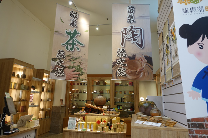 「茶陶‧貓裏潮」專櫃進駐國道西湖服務區,遊客停留在西湖服務區,欣賞茶陶作品,讓文化延續,也能銷售產品出去,走出苗栗縣的第一步。記者劉星君/攝影
