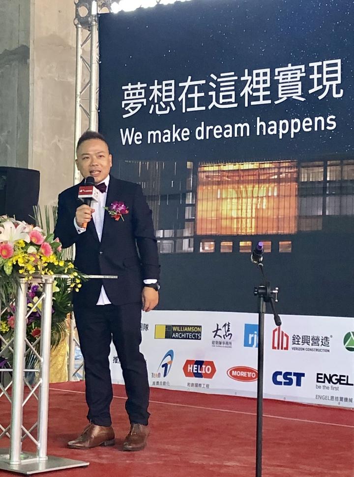 樹德企業董事長吳宜叡表示,半山夢工廠新地標預訂2020年第4季試營運,屆時將新增超過1,000個就業機會。記者宋健生/攝影