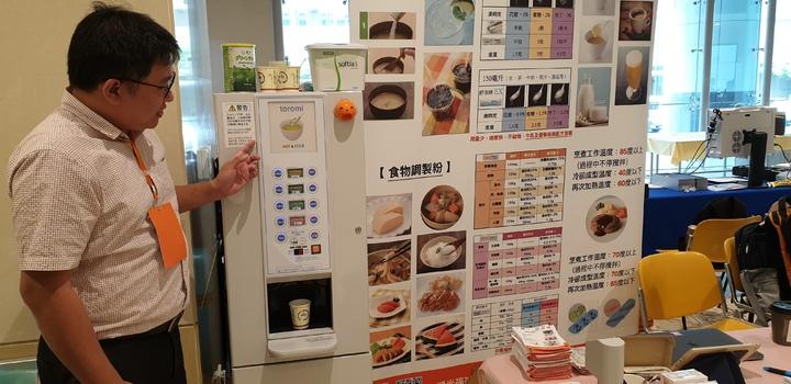 現場展示可以味吞嚥困難者調理不同濃稠度的飲料食品。記者鄭國樑/攝影