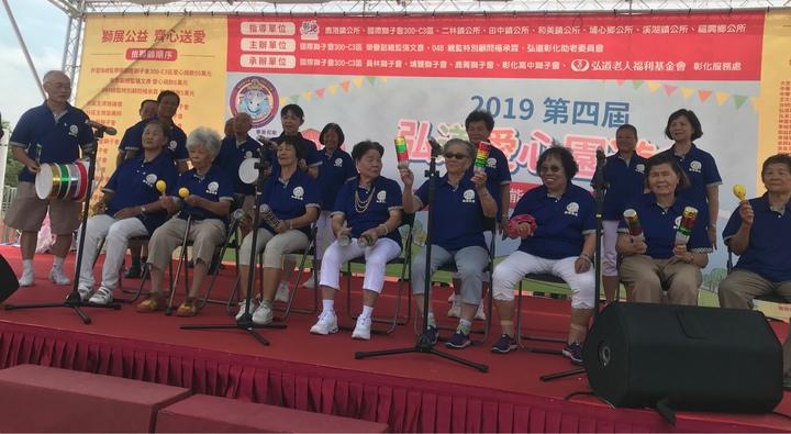 弘道老人福利基金會與國際獅子會300- C3區舉辦愛心園遊會,今天還有許多表演活動。記者林宛諭/攝影