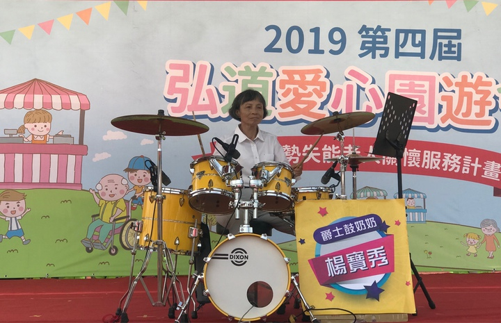 弘道老人福利基金會舉辦愛心園遊會,72歲抗癌奶奶楊寶秀也上台表演爵士鼓。記者林宛諭/攝影