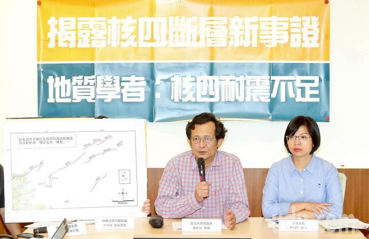 台大地質系教授陳文山(左)、立法委員林淑芬(右)等人上午在立法院舉行記者會。記者余承翰/攝影