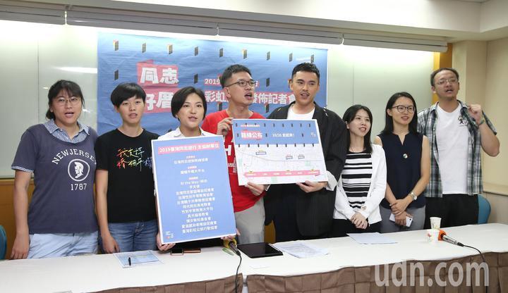第17屆同志遊行邀請創作歌手HUSH(右四)擔任彩虹大使。記者林澔一/攝影
