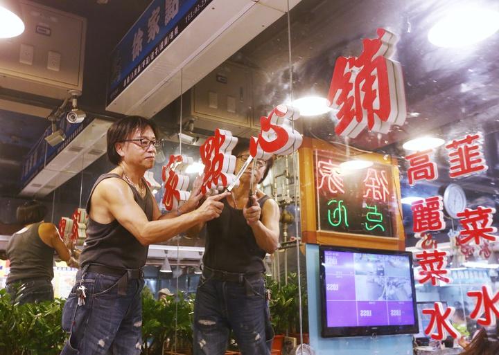 走過38個年頭,以大江南北外省料理聞名的台北市南門市場正式熄燈改建,有攤商開始拆除攤位,準備搬至中繼市場。記者曾原信/攝影