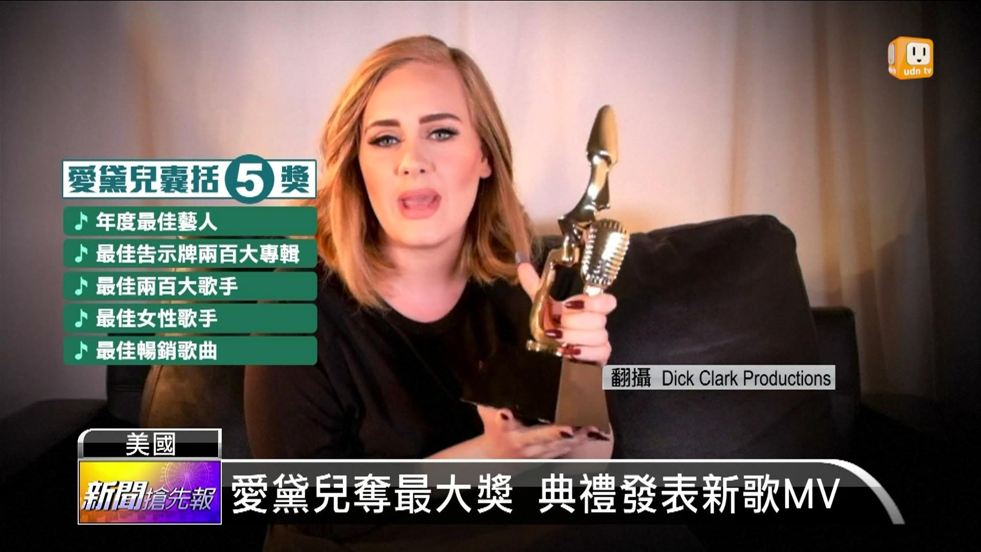 告示牌音樂獎登場 愛黛兒奪最大獎